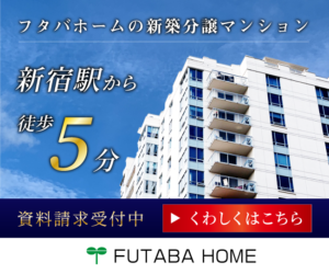 200311_apartment_banner2